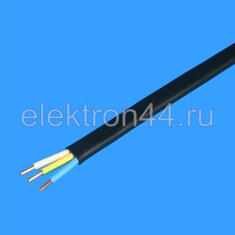 кабель ввгнг 4х35 технические характеристики
