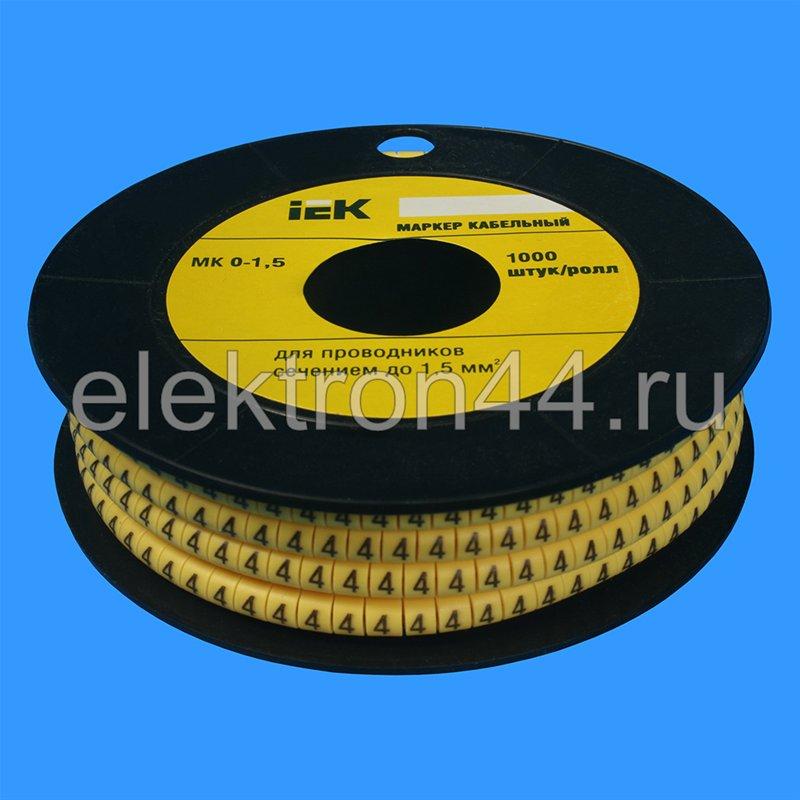 Маркер МК 0-1.5 мм символ 2